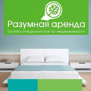 Аренда квартир и офисов Березника