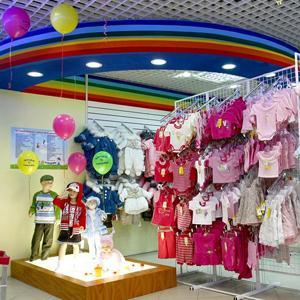 Детские магазины Березника
