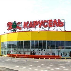 Гипермаркеты Березника
