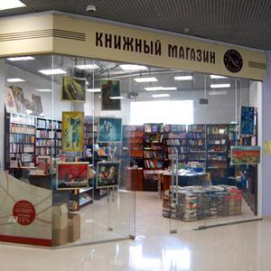 Книжные магазины Березника