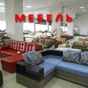 Магазины мебели Березника