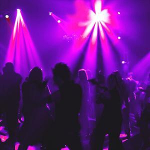 Ночные клубы Березника