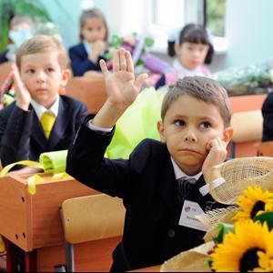 Школы Березника