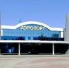Аэропорты в Березнике