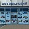 Автомагазины в Березнике
