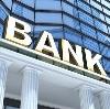 Банки в Березнике