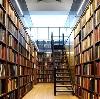 Библиотеки в Березнике