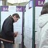 Центры занятости в Березнике