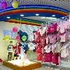 Детские магазины в Березнике