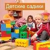 Детские сады в Березнике