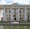 Дворцы и дома культуры в Березнике