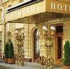 Гостиницы в Березнике