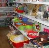 Магазины хозтоваров в Березнике