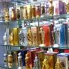 Парфюмерные магазины в Березнике
