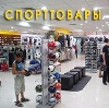 Спортивные магазины в Березнике