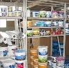 Строительные магазины в Березнике