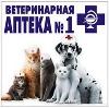 Ветеринарные аптеки в Березнике