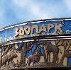 Зоопарки в Березнике