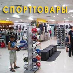 Спортивные магазины Березника