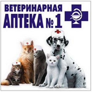 Ветеринарные аптеки Березника